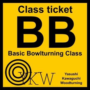 YKW BB Class ticket