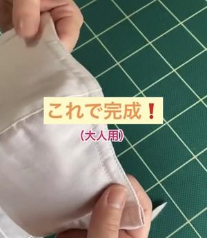 【大人用L.Ⅿ.S】肌に優しいフェザーコットン®ガーゼ6重構造、ピンク ポケット付き