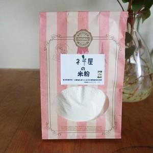 ネギ屋の米粉 400g