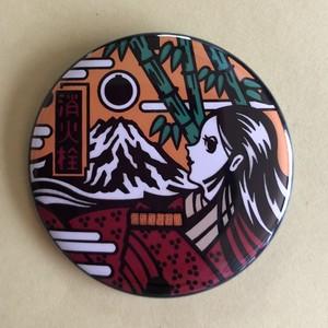 マンホール【バッチ】静岡県 富士市 かぐや姫 消火栓の蓋