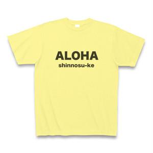 ライトイエロー しんのす家ALOHA Tシャツ