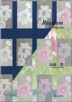 K2004 Requiem(Viola/Y. KANETO /Full Score)