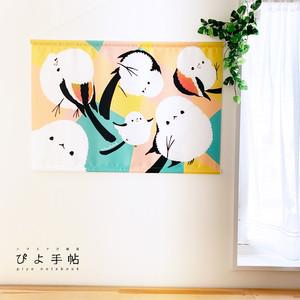 【カラフルキラキラ】シマエナガのタペストリー(受注生産)