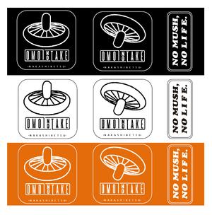 【北海道】「想いの茸」大判しいたけ&から揚げ用しいたけ レシピ・ステッカー付特別セット