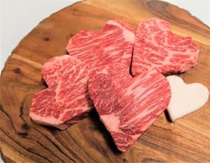 【ホワイトデー】国産牛ハート型サーロインステーキ4枚(本州送料込) HS-70