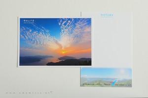 奄美ポストカード「峰田山夕景」