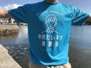 後援会Tシャツ(青 Sサイズ)