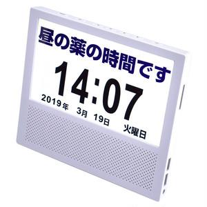 SAC0700 デジタルクロック&フォトフレーム 7インチ 薬飲み忘れ防止 マルチ機能 カレンダー アラーム 時計
