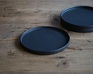 黒鉄釉 フラットプレート(M)