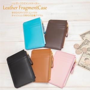 送料無料 本革の小さいお財布 使いやすいフラグメントケース アクセサリーなどの収納にも