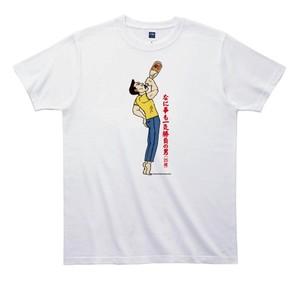 《和田ラヂヲTシャツ》TW017/ なに事も一気勝負の男
