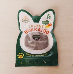 北海道産 50品目発酵野菜パウダーサプリ 【30g】 「犬用」