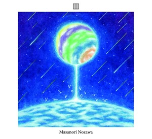 III / Masanori Nozawa (2CD/incl.Inner Science Remix)