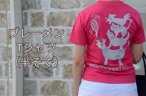 ブレーメンTシャツ(半そで)