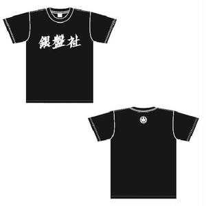 銀盤社ロゴTシャツ
