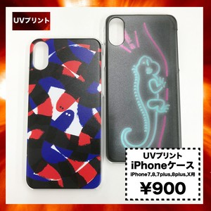 iPhoneケース (iPhone7, iPhone8, iPhone7plus, iPhone8plus, iPhone X用)