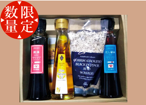 ヤマタマ醤油と菜種油と塩胡椒の贅沢調味料セット