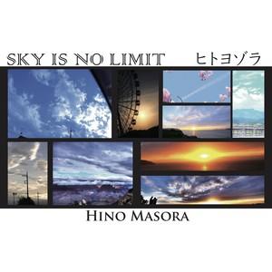 1st Single 「SKY IS NO LIMIT / ヒトヨゾラ」