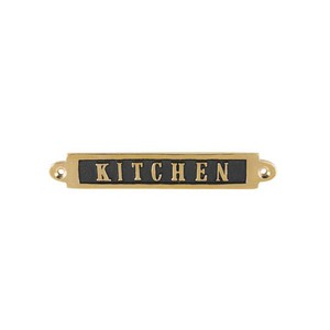 "【GS559-326KC】Brass sign ""KITCHEN"" #サイン #真鍮 #アンティーク"
