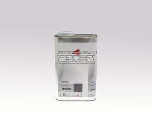 アクサルタ センタリ ビスコアディティブ JP9001 1L