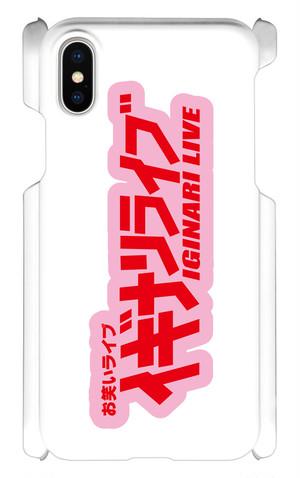 【iPhone x】イギナリライブスマホケース