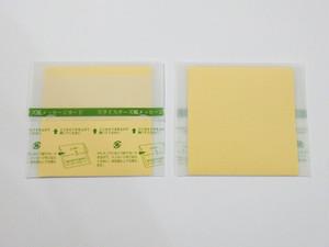 スライスチーズ風 メッセージカード