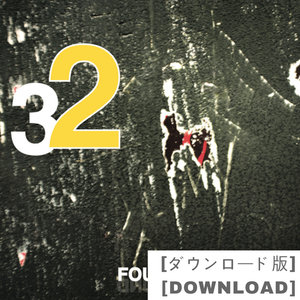 """【ダウンロード版/DL】アルバム/album """"32"""""""
