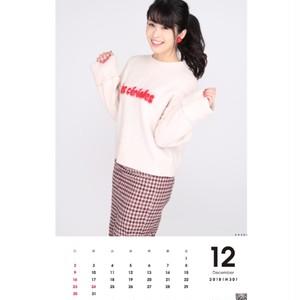 2019年 相沢りんな卓上カレンダー