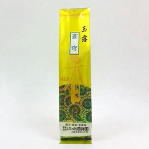 蒼穹(そうきゅう)