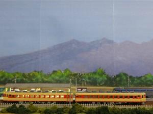 ジオラマ用背景画 山A