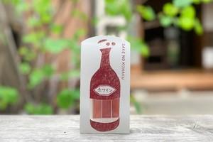 赤ワイン SAKE NO KOHAKU