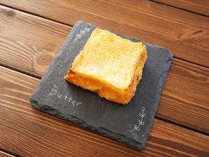 〈11月発送分〉【お得】Butter 10個セット