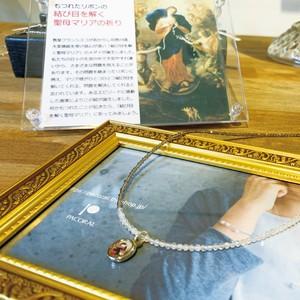 【結び目を解く聖母マリア】のメダイ 天然石チェーンネックレス【(スモーキークォーツ・水晶)