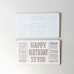 カード+封筒セット HAPPY BIRTHDAY