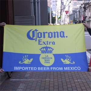 Corona Extra Yellow Flag