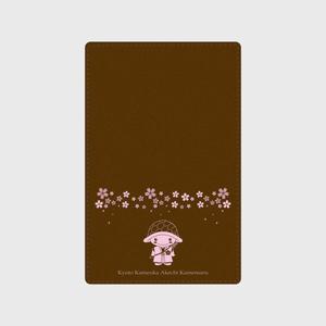 かめまるカードケース(さくら)