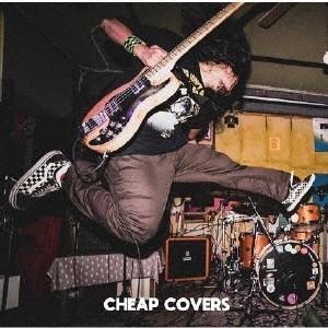 CHEAP COVERS / V.A. (No Cigar Records)