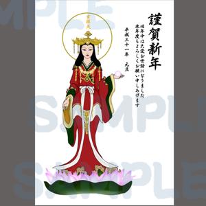 吉祥天のイラスト入り年賀状背景白pngデータ(ダウンロード商品)