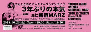 【ticket】2018.10.26