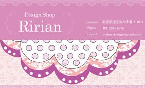 異素材ミックスピンクデザインショップカード・名刺 RI-014