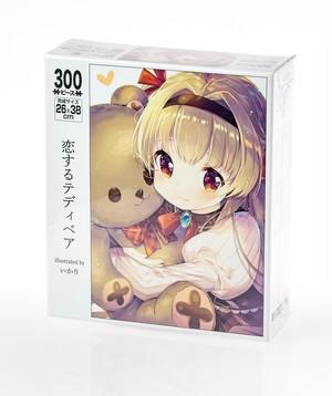 オリジナルジグソーパズル【恋するテディベア】300P / いかり
