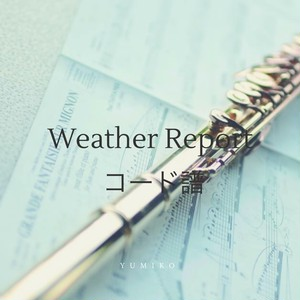Weather Report(コード譜)