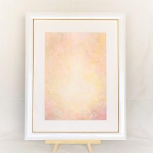 太陽からの贈り物 ~愛の光~