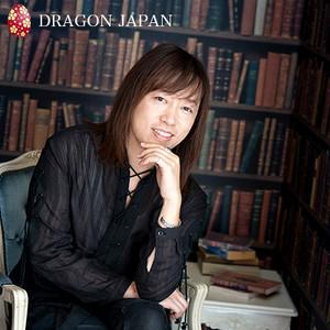 【オンライン参加】『龍の日2020』並木良和‐11月3日開催!