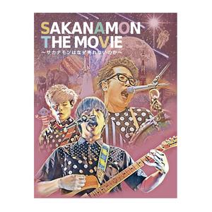 SAKANAMON THE MOVIE~サカナモンは、なぜ売れないのか〜 上映記念パンフレット