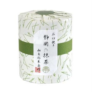 静岡の抹茶 寿