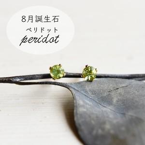 【14kgf ピアス】ペリドット・8月 誕生石