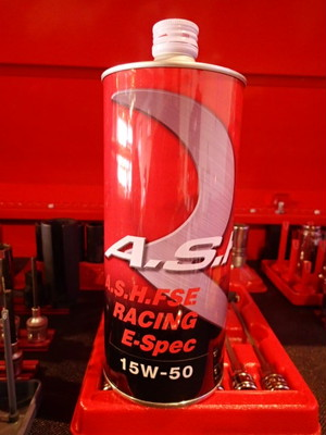 A.S.H. (アッシュ)  FSE  E-spec RACING  15W-50 (エンジンオイル) 1L
