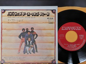 THE TEMPTATIONS「PAPA WAS A ROLLIN' STONE」