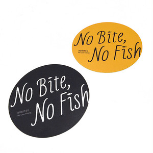 NO BITE, NO FISH CIRCLE STICKKER / 2pcs